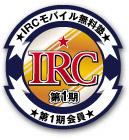ircmark03.jpg